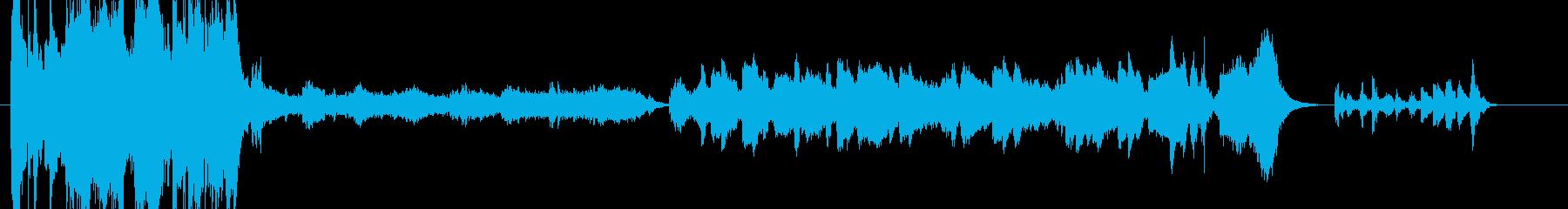 チェイスから魔法の島への再生済みの波形