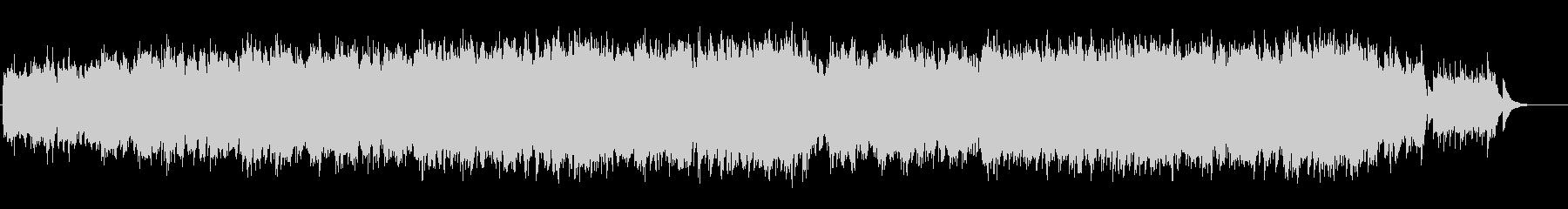 ウェディング風バラード(フルサイズ)の未再生の波形