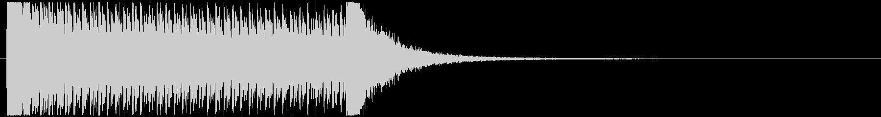 5秒ドラムロールの未再生の波形