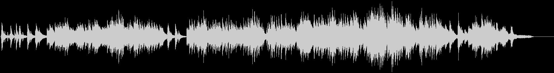 ふるさと(ピアノソロ)の未再生の波形