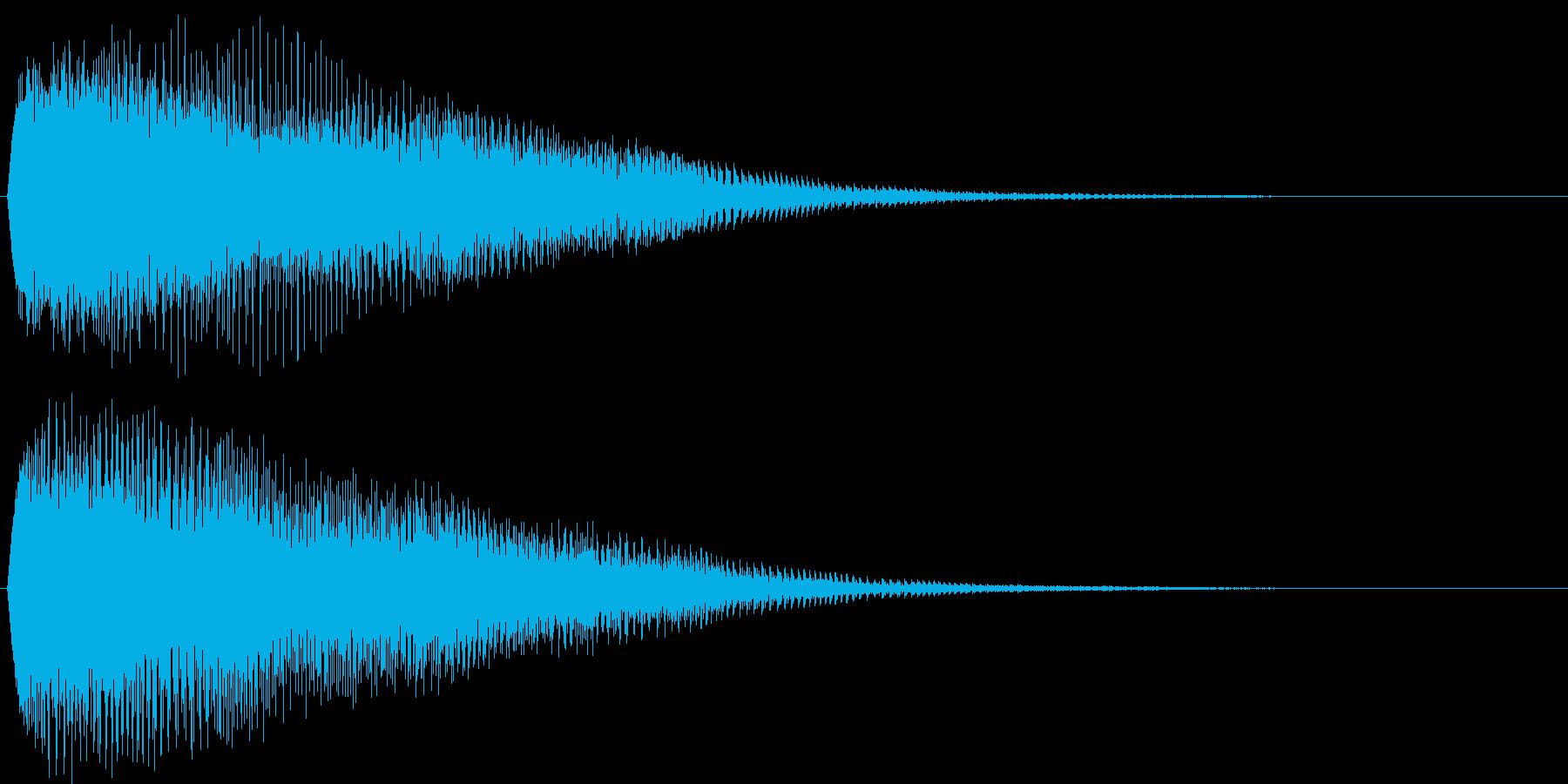 ドヨ~ン。落ち込む音Bの再生済みの波形