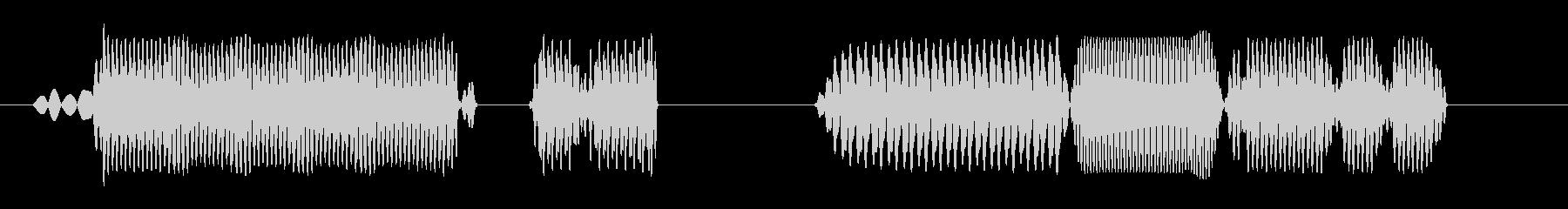 プゥププヤゥン(会話のような電子音)の未再生の波形