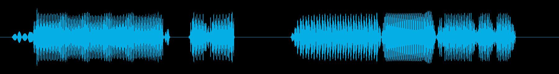 プゥププヤゥン(会話のような電子音)の再生済みの波形