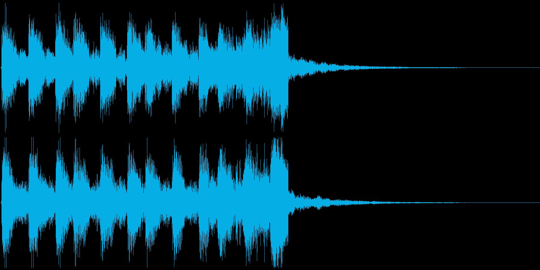 かっこいいサウンドロゴの再生済みの波形