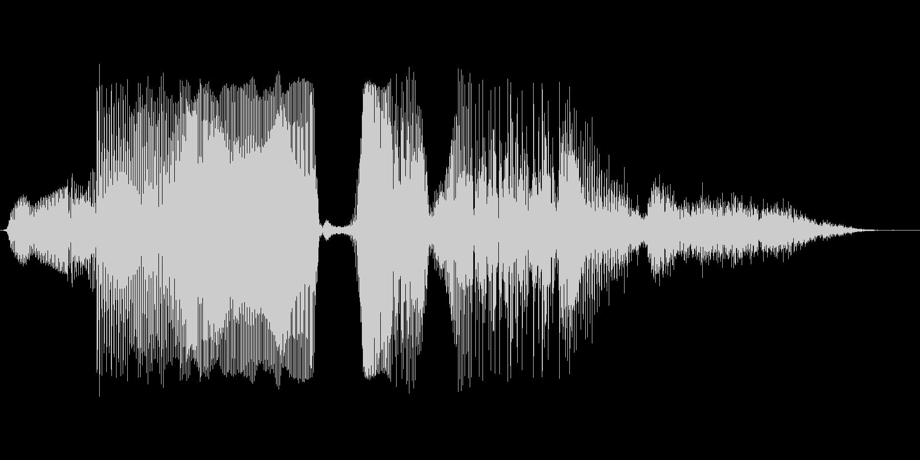マーベラスの未再生の波形