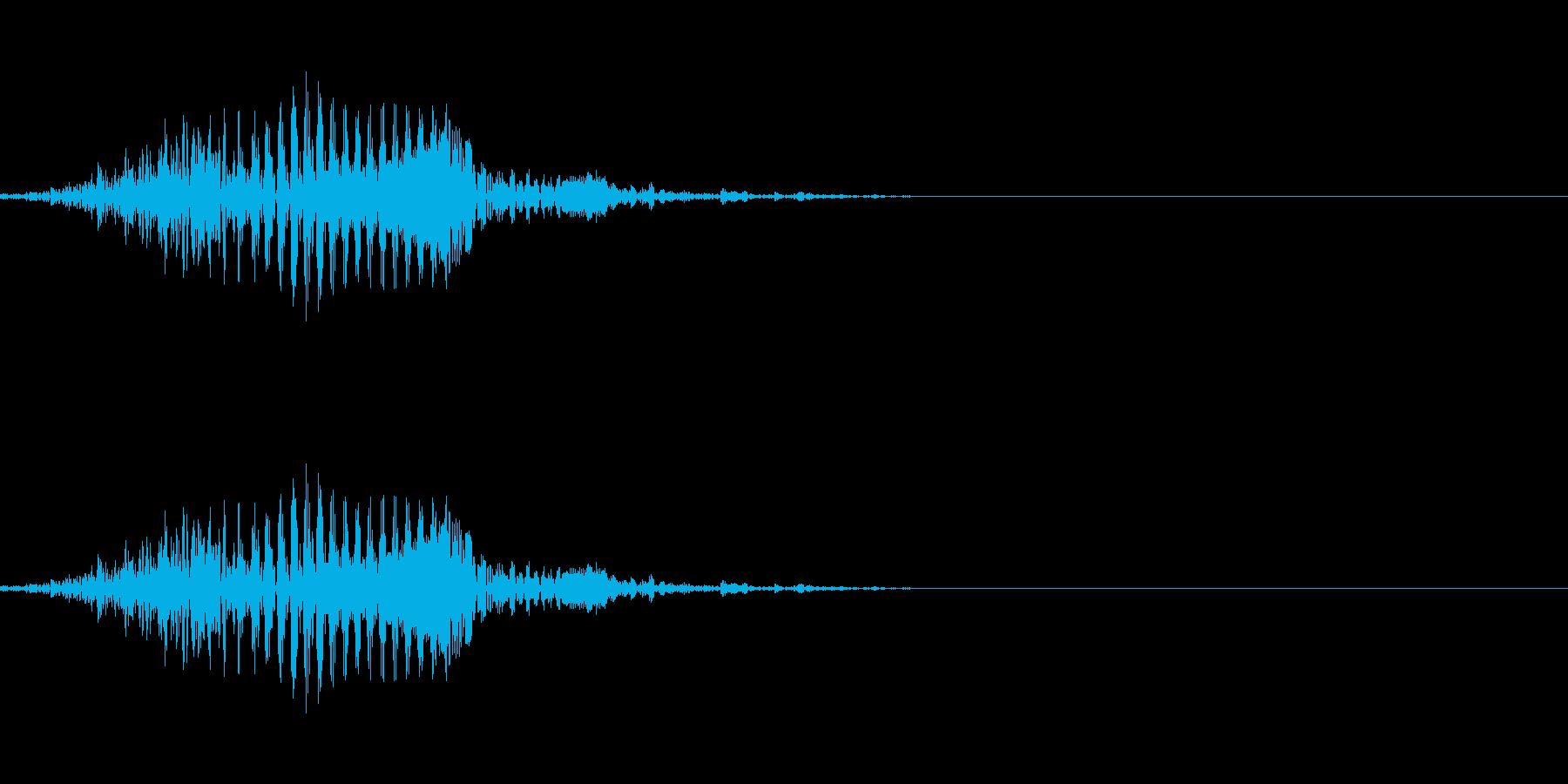 はっ!(高め)の再生済みの波形