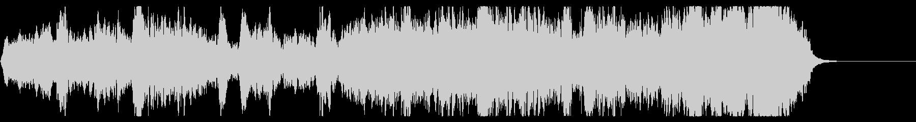 悲しいメロディのクワイアの未再生の波形