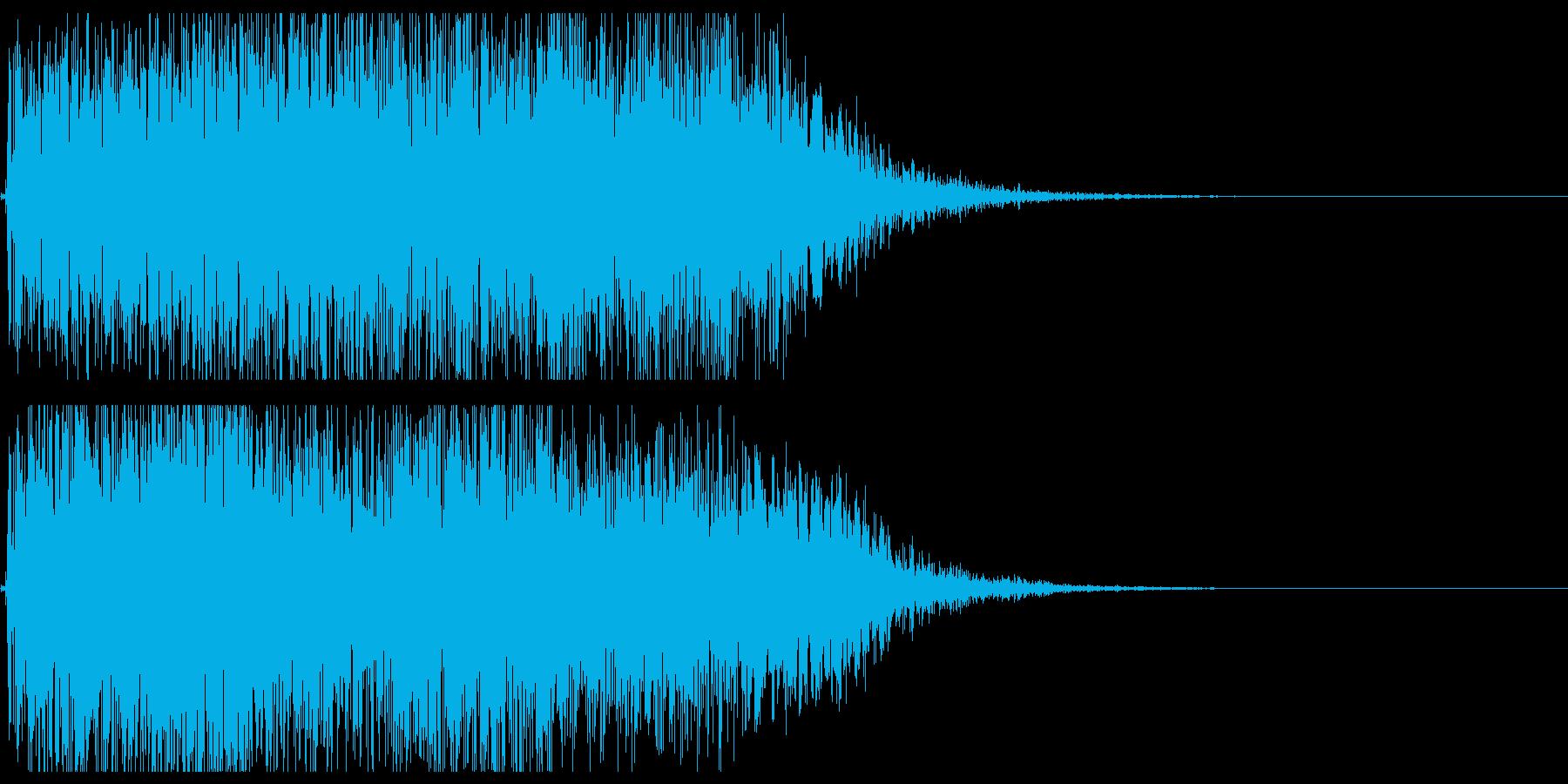 上昇音01の再生済みの波形