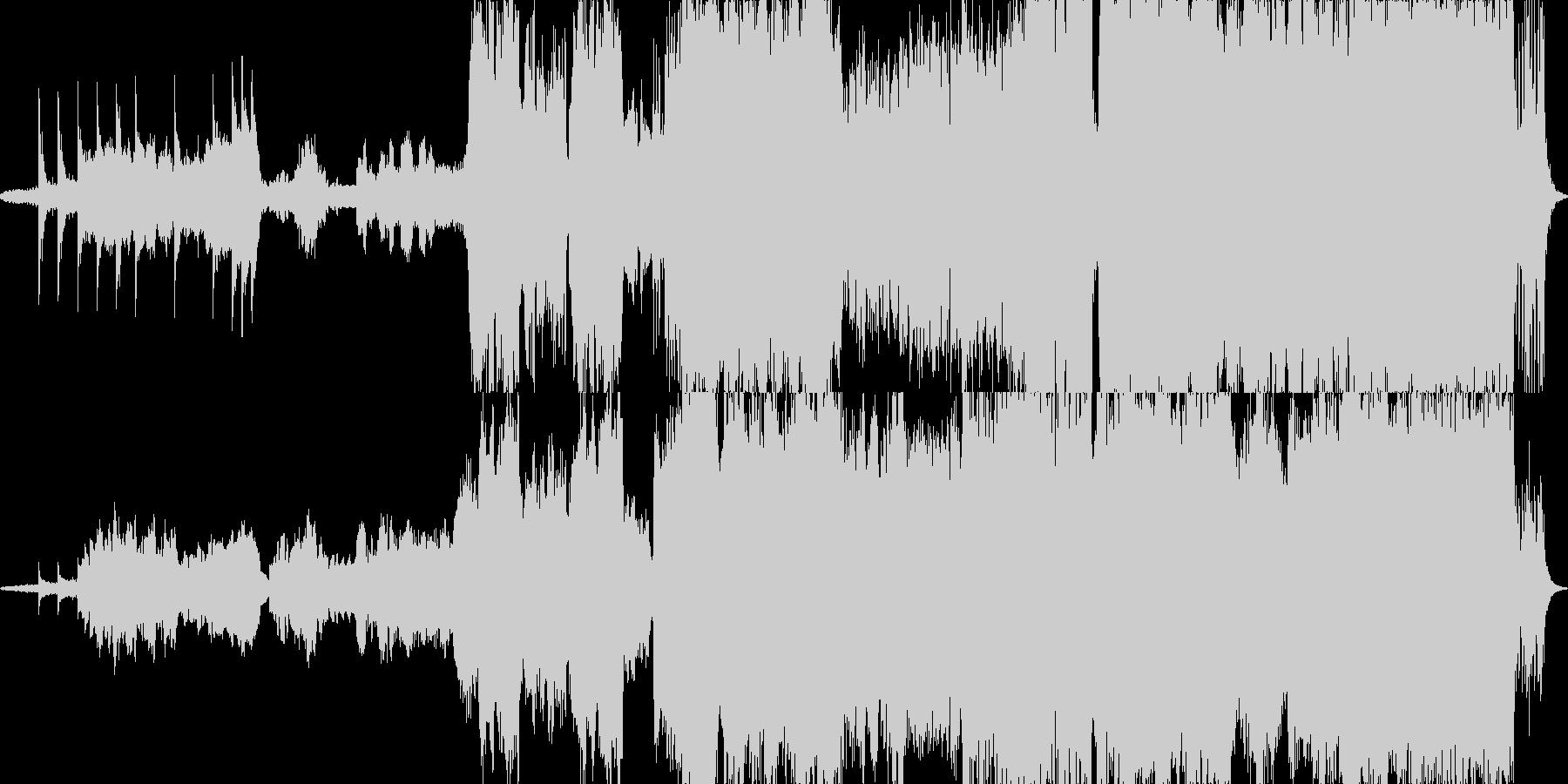 希望に満ちた疾走感あるオーケストラの未再生の波形