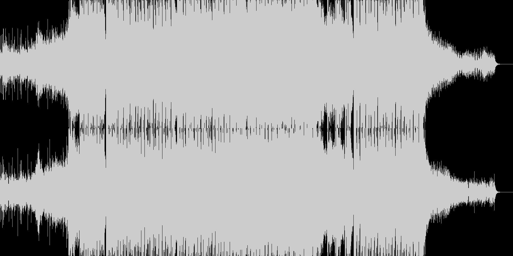 エピックメタル・オーケストラ・緊迫の未再生の波形