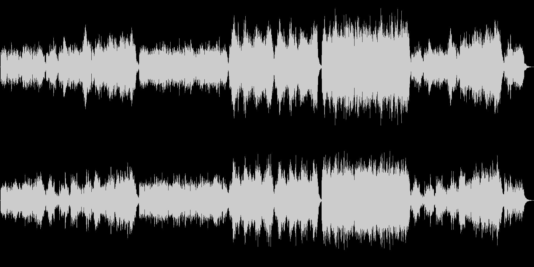 グリーンスリーヴスのアレンジ曲の未再生の波形