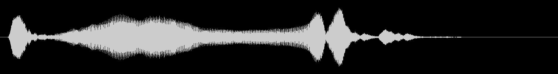 ミヤーオ(鳴き声系)の未再生の波形