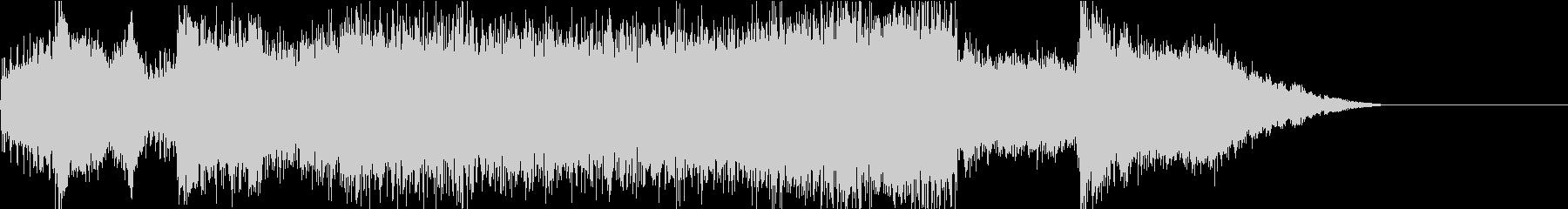 FMラジオ的ジングル5の未再生の波形