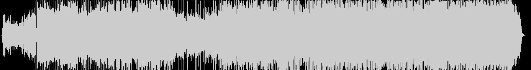 3拍子な歌謡ロックの未再生の波形