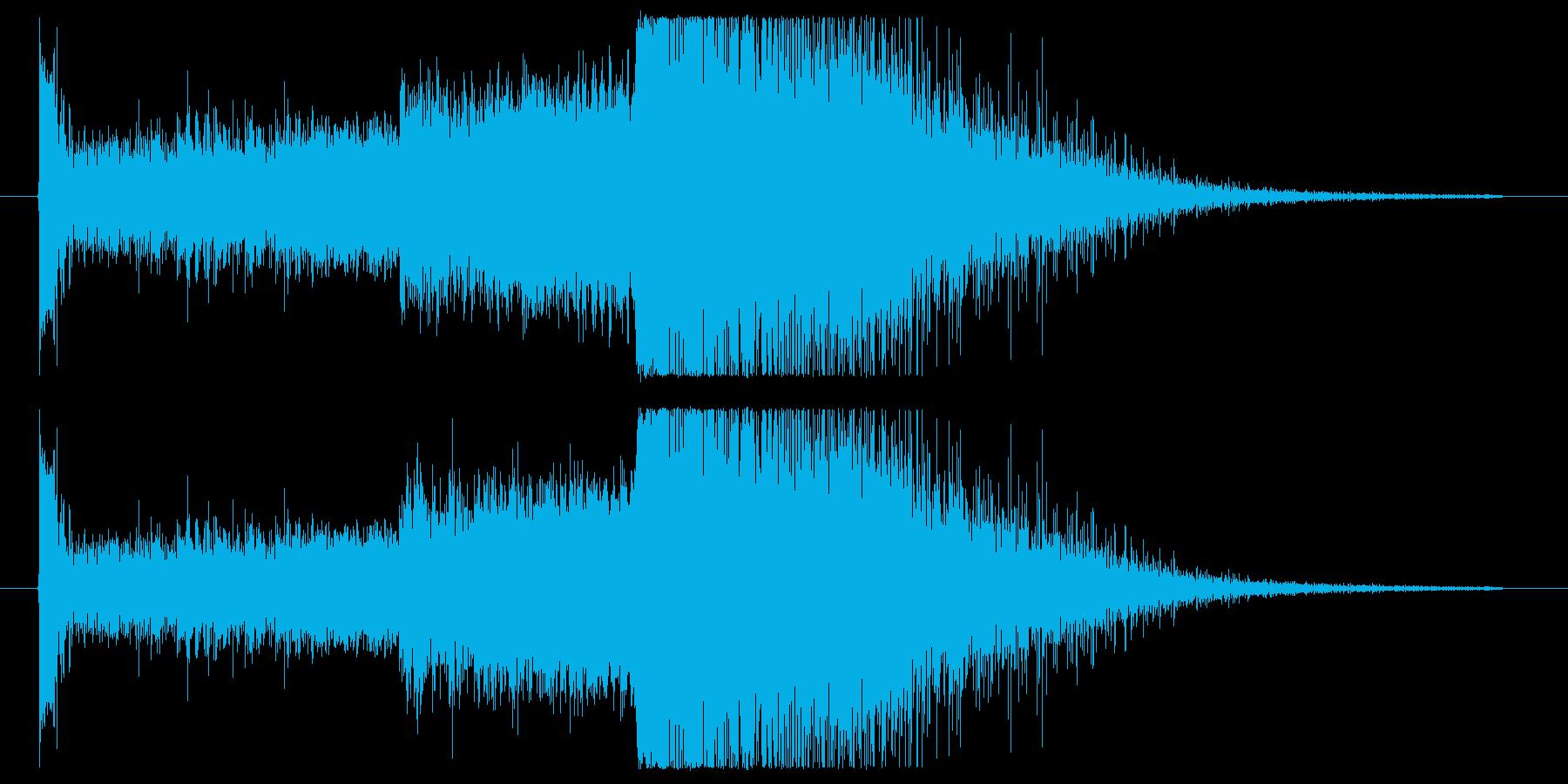 波動砲を発射する時の効果音・SEの再生済みの波形
