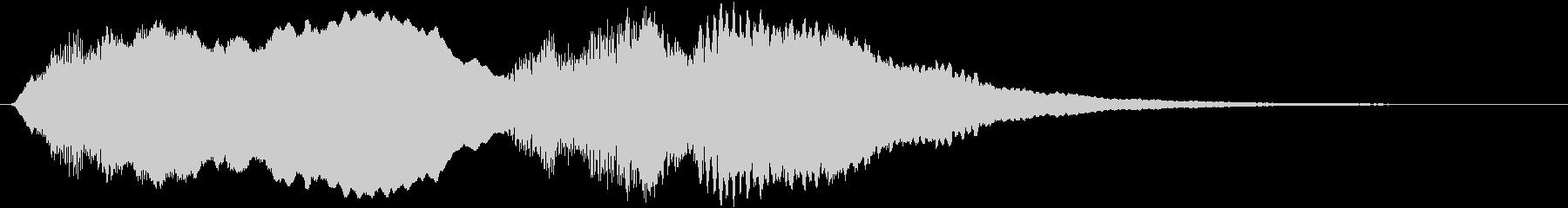 「トッカータとフーガ 」冒頭部ショートの未再生の波形
