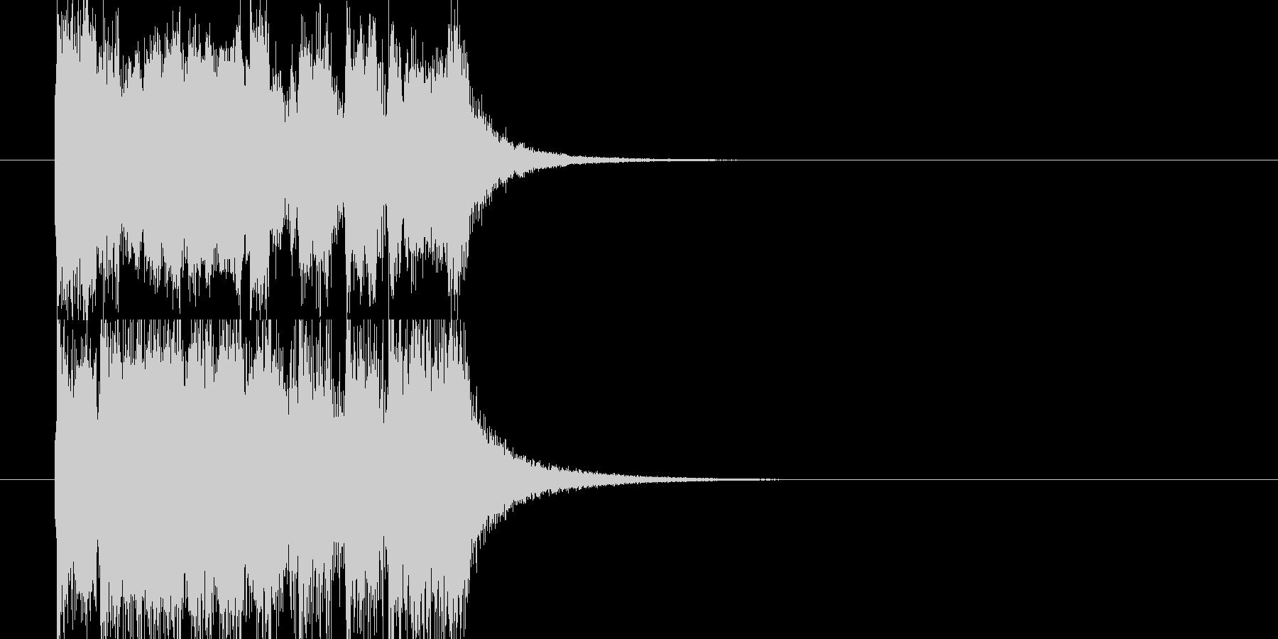 不穏な雰囲気のアタックジングルの未再生の波形