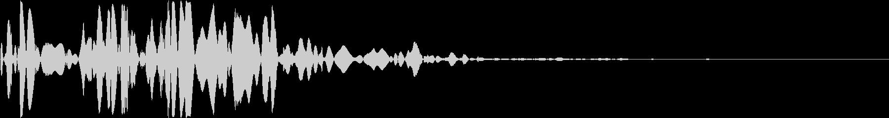 ベチャッ03(泥・液体系のアクション音)の未再生の波形