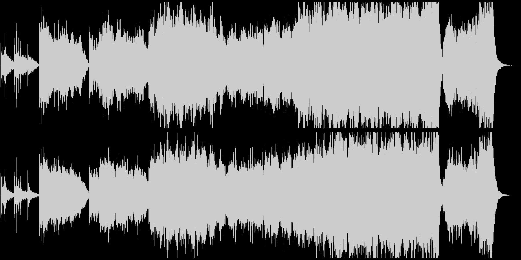 壮大なスケールのオーケストラサウンドの未再生の波形