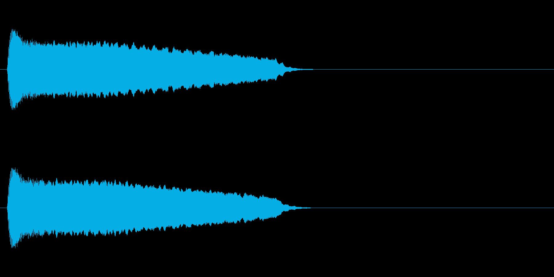 ピューーーン(逃げる音)の再生済みの波形