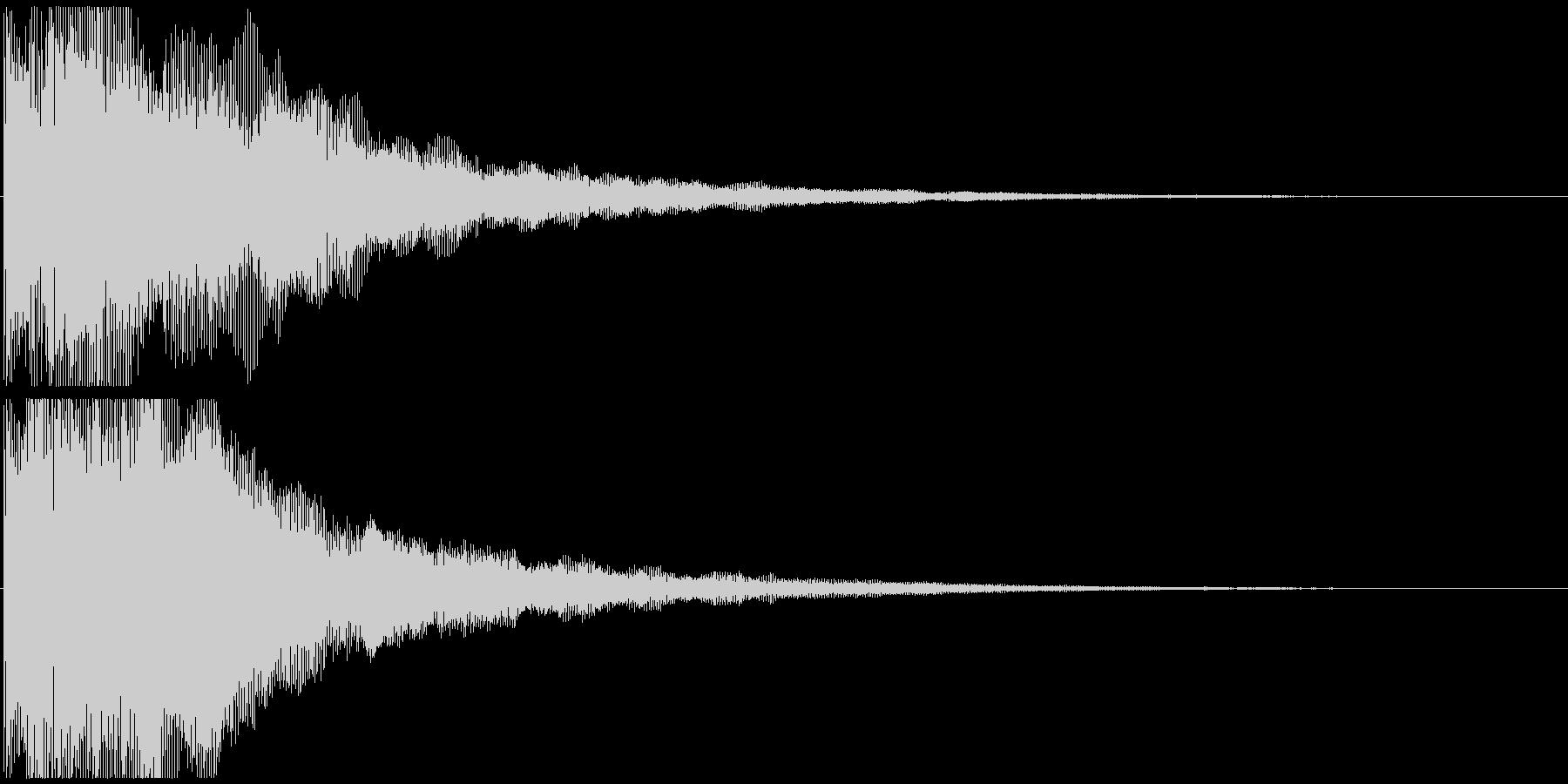 ブーン(インパクトのあるブラス)の未再生の波形