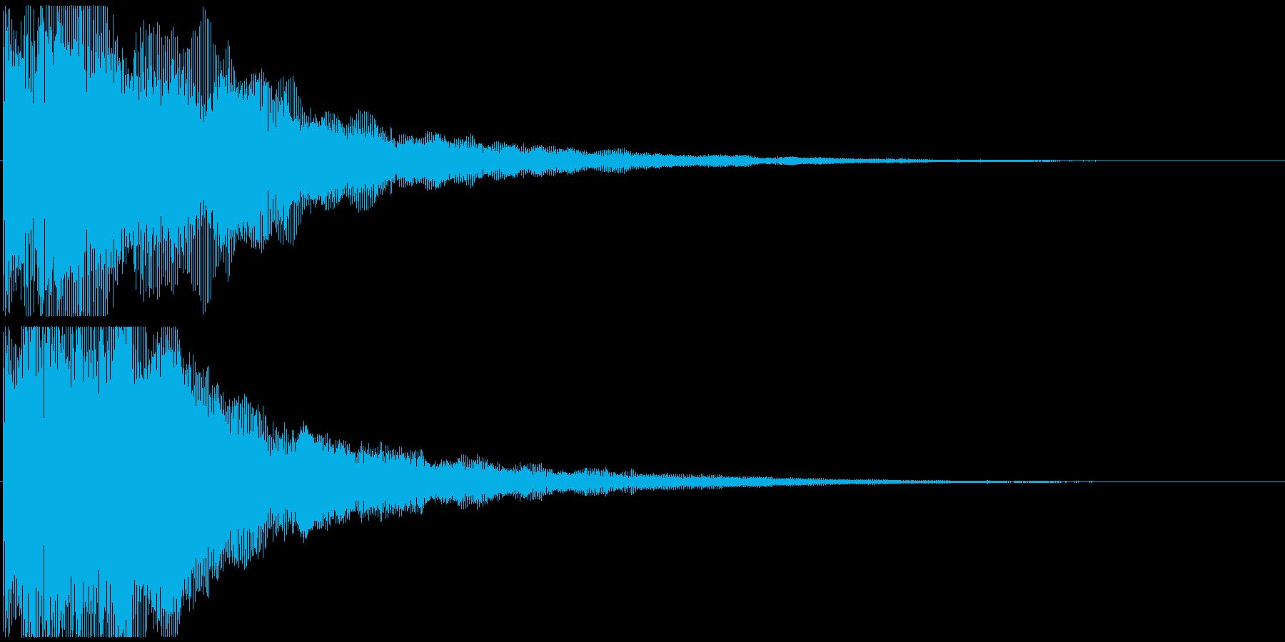 ブーン(インパクトのあるブラス)の再生済みの波形