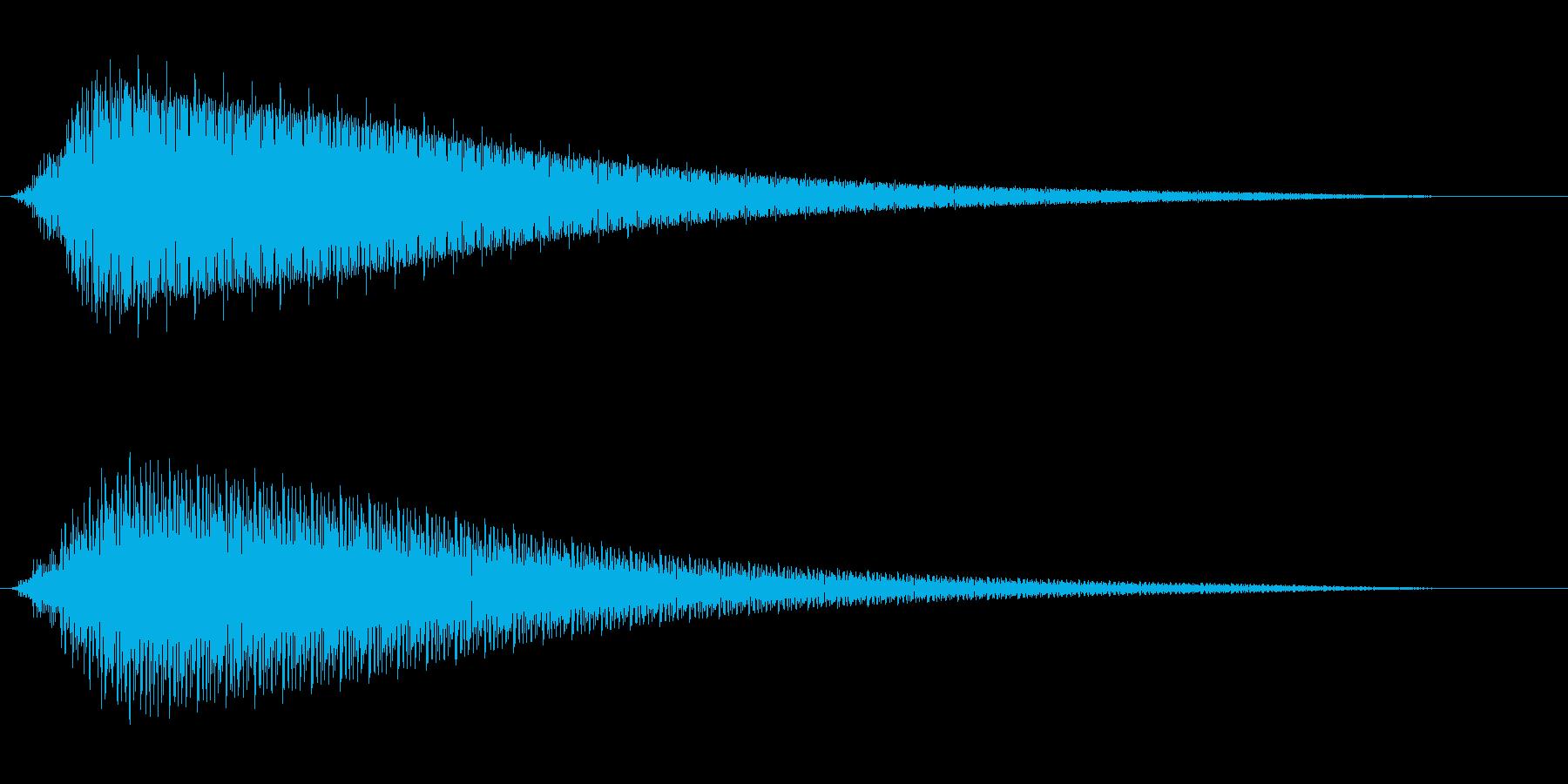 チュイーン(スペーシーで綺麗な音)の再生済みの波形