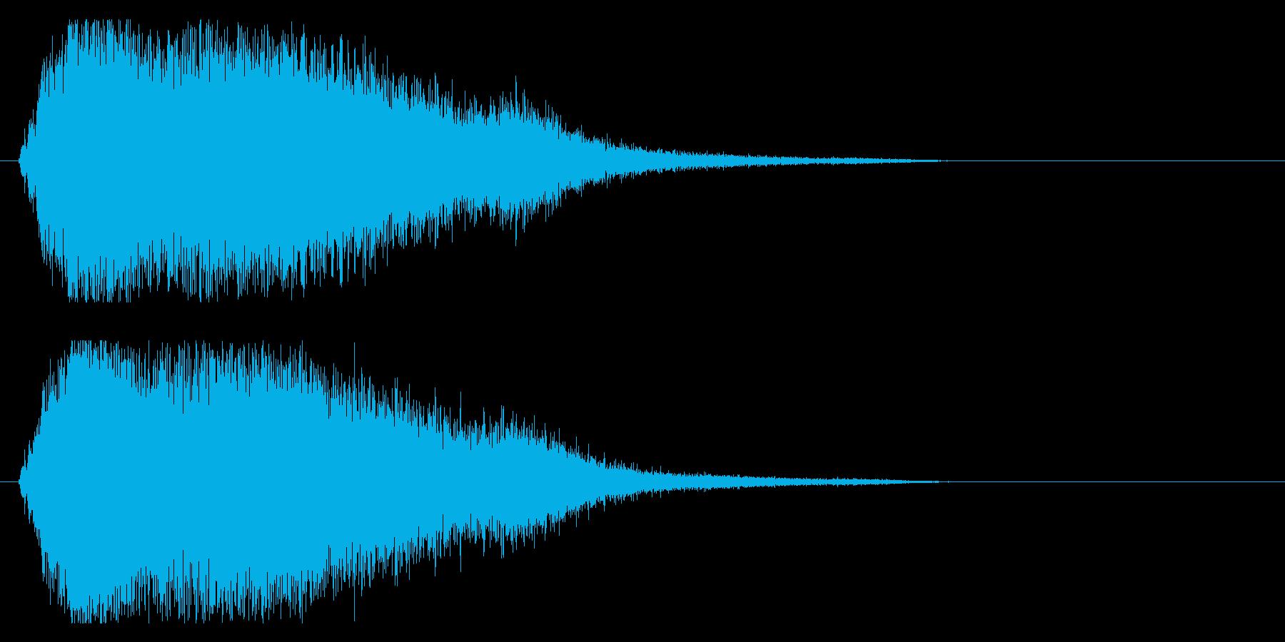 水に飛び込んだ 飛び込む時の効果音!05の再生済みの波形