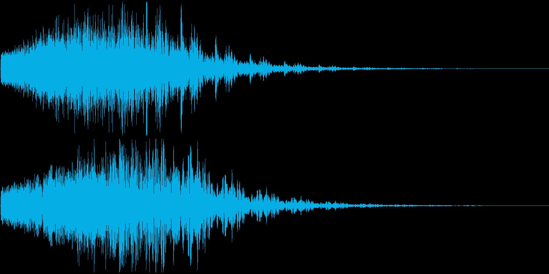 短いサイレン音の再生済みの波形