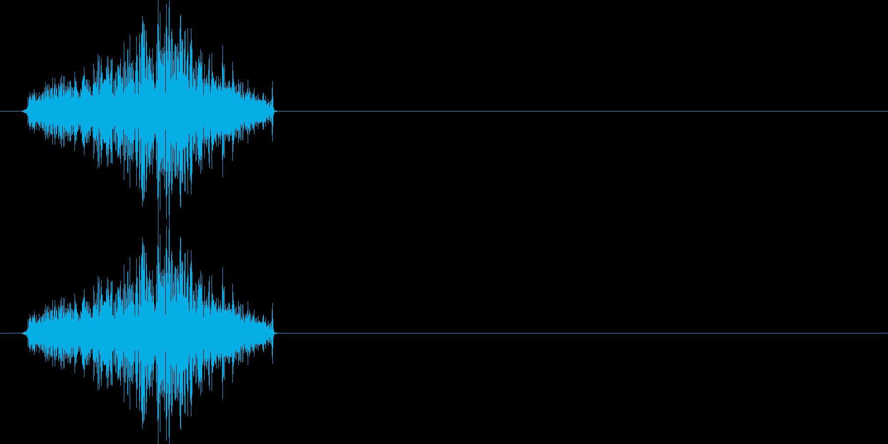 選択音や攻撃音にもご利用いただけると思…の再生済みの波形