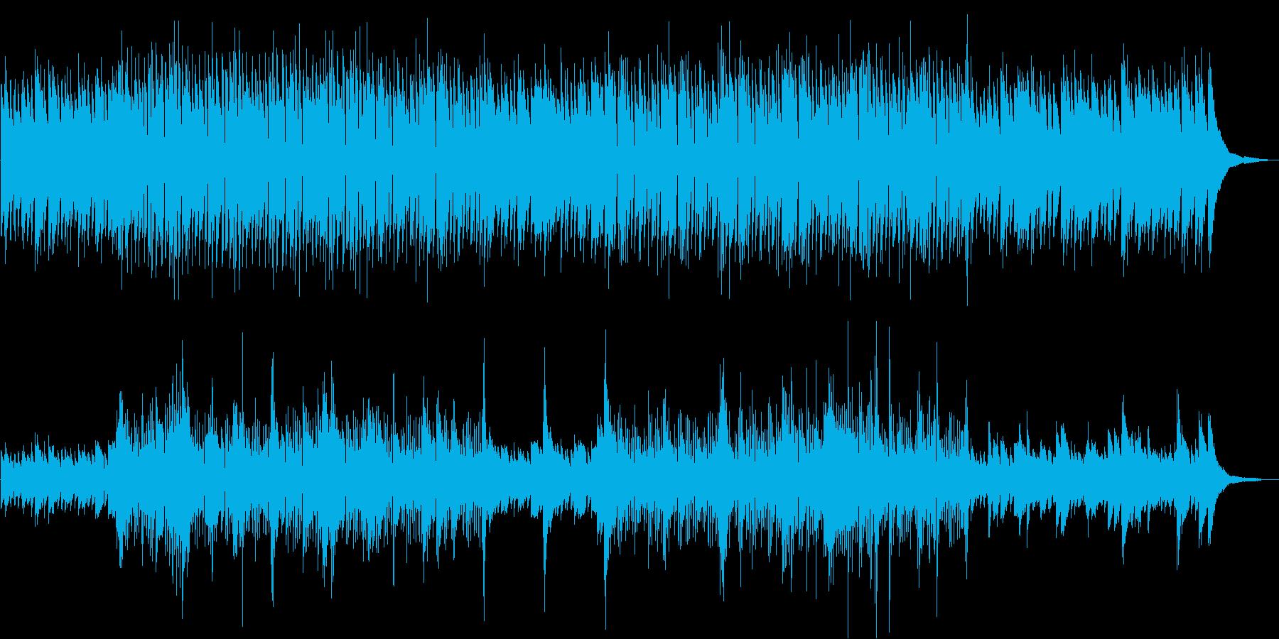 シンプルでゆったりと落ち着いたボサノバの再生済みの波形