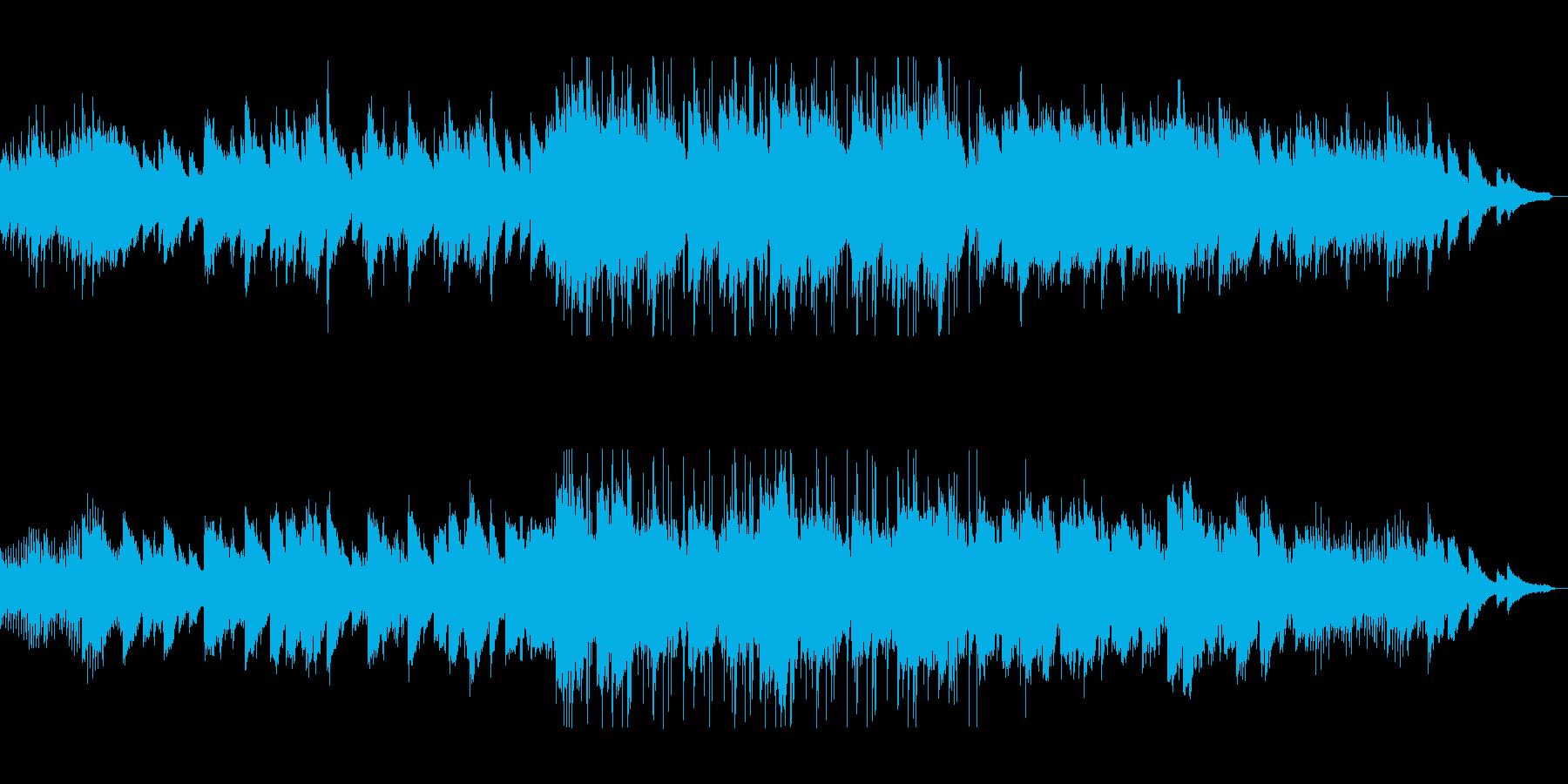 ピアノの演奏が基調の幻想的なポップスの再生済みの波形