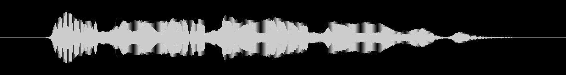 オロオロオロ・・・の未再生の波形