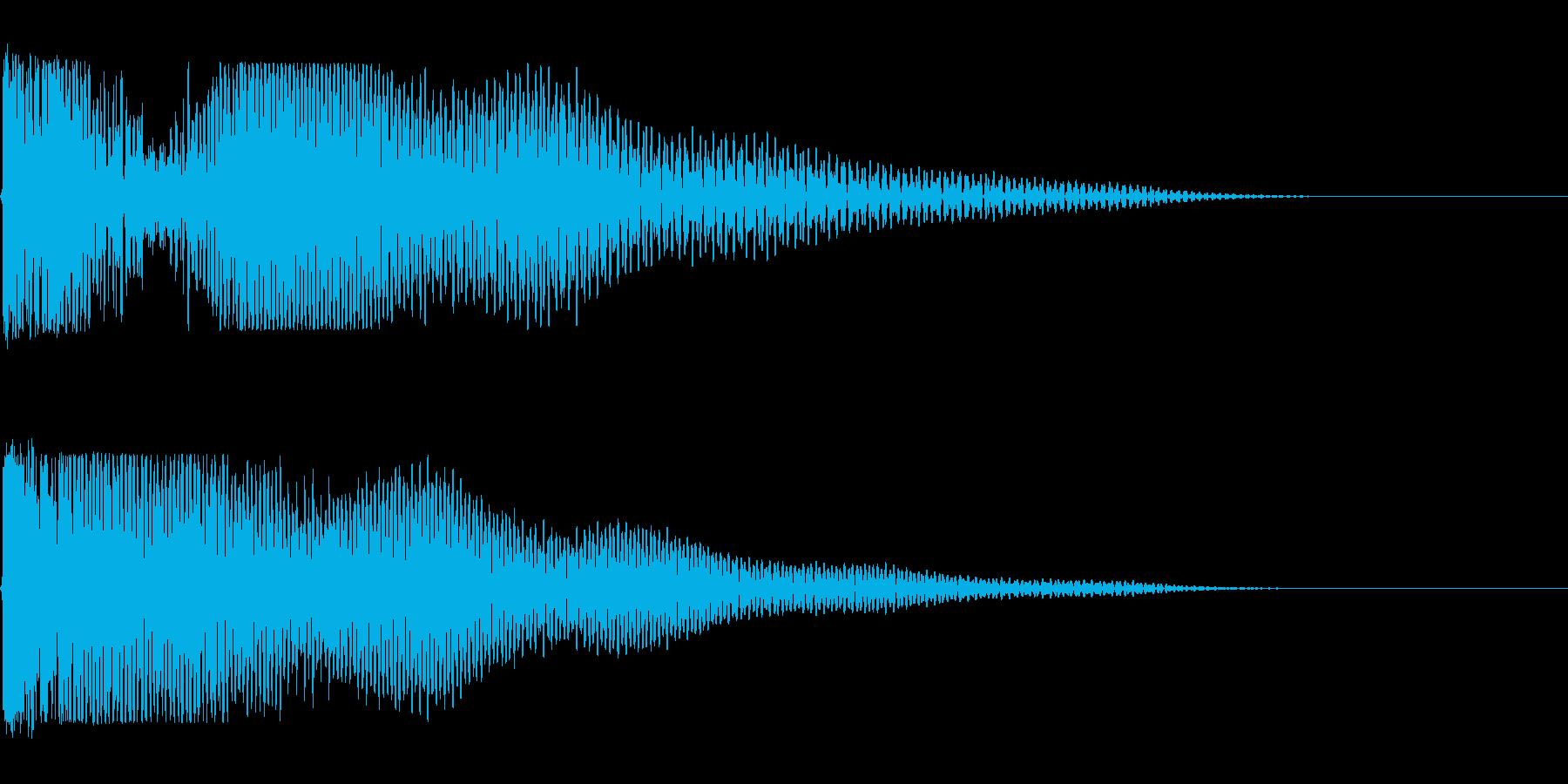 ガーンときた時の音の再生済みの波形