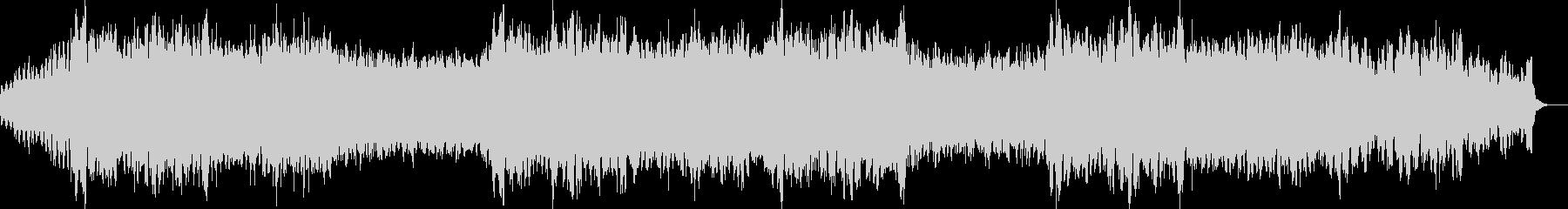 始まりを予感させるオーケストラBGMの未再生の波形