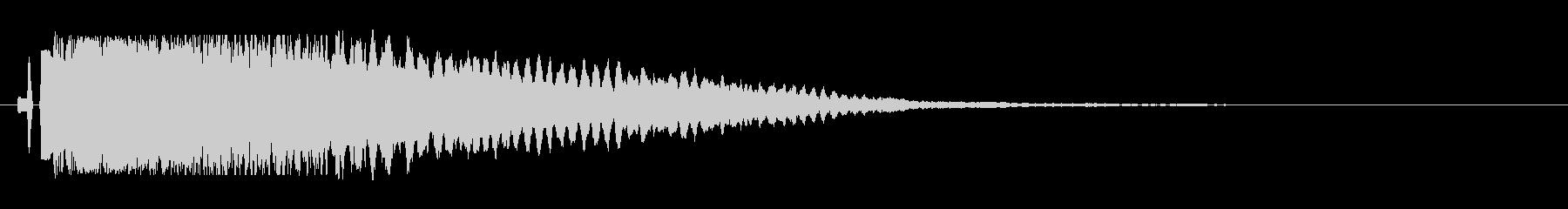 シャキーン(少し低めの音)の未再生の波形