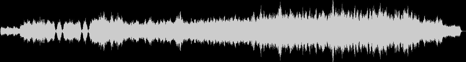 王道感動系BGMの未再生の波形