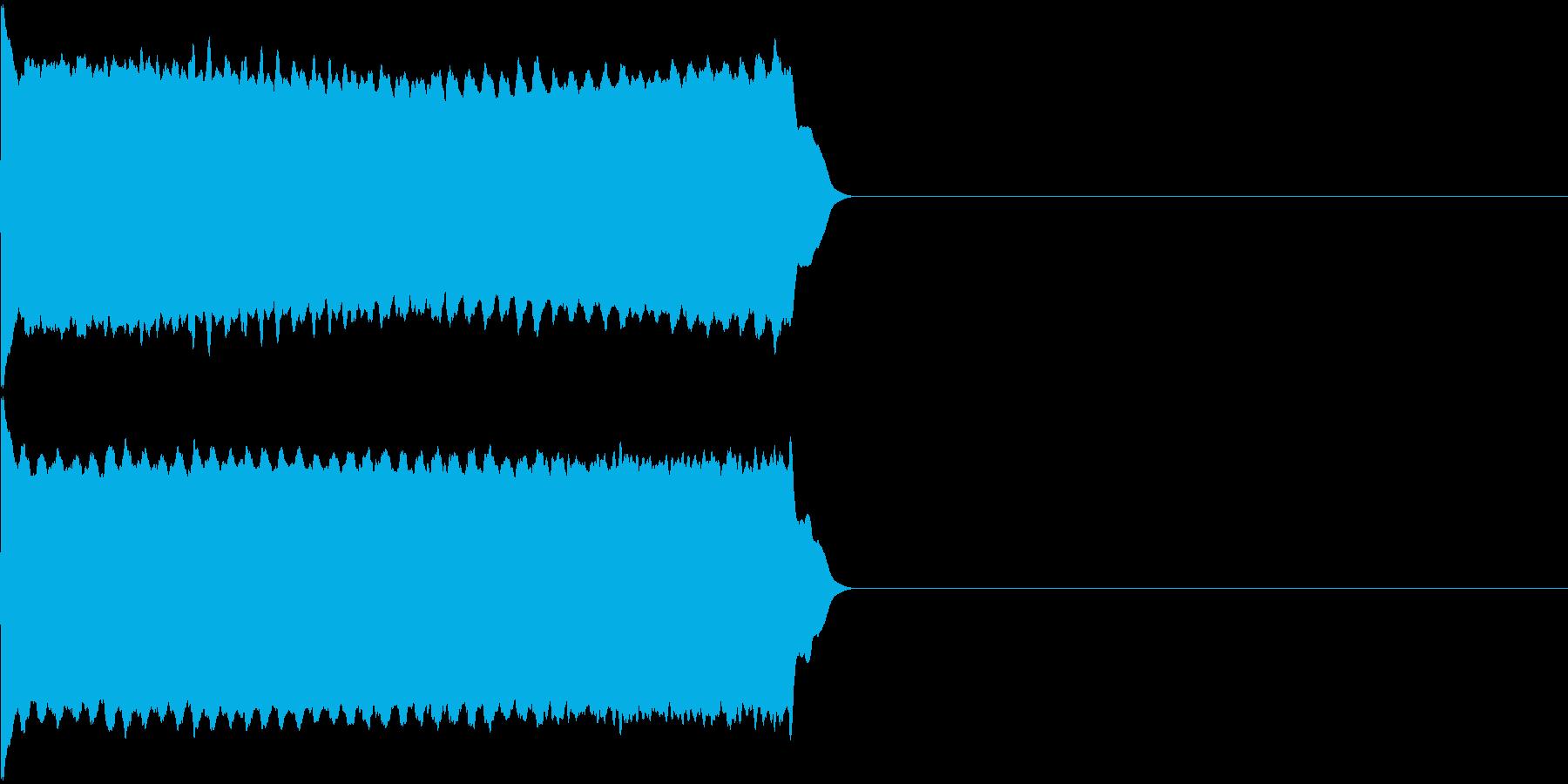 ピー (電子音、規制音などに)の再生済みの波形