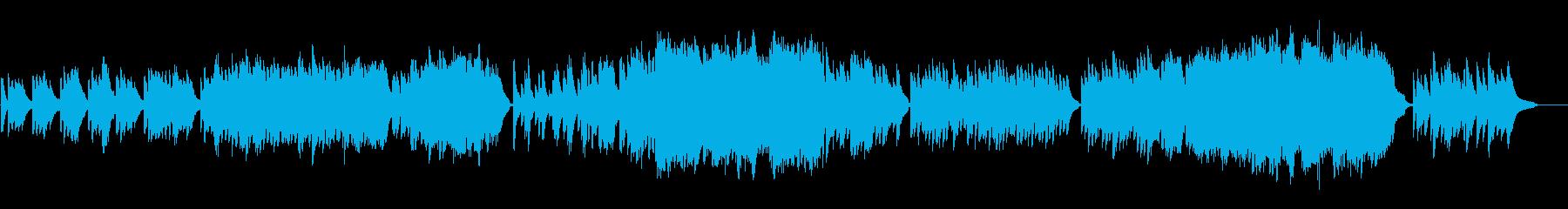 感動的なピアノソロによるバラードの再生済みの波形