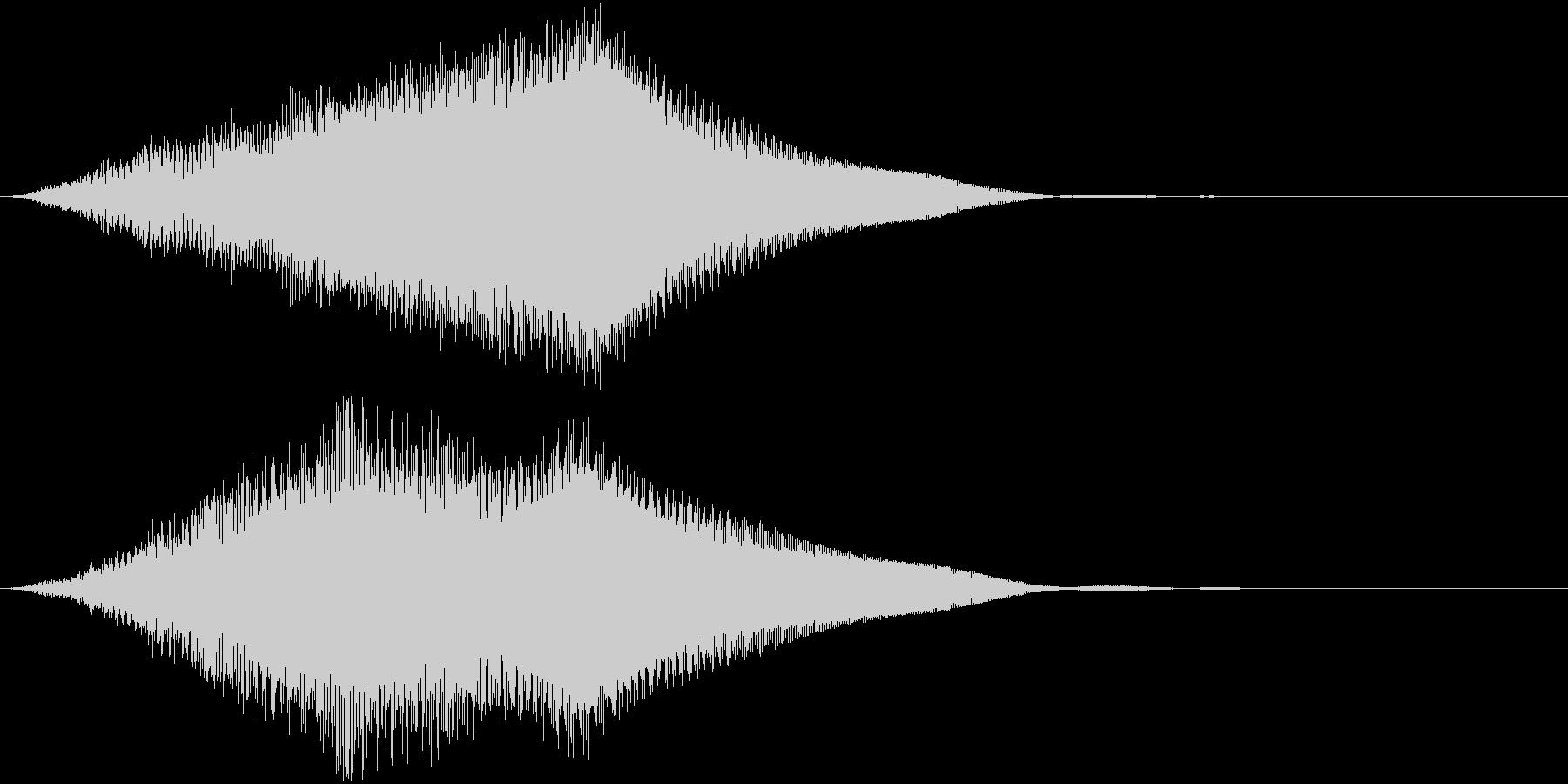 キュワワワーン(サウンドロゴ、ジングル)の未再生の波形