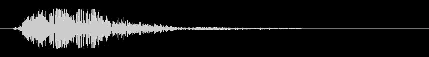 バンッ(風船の割れる音)の未再生の波形