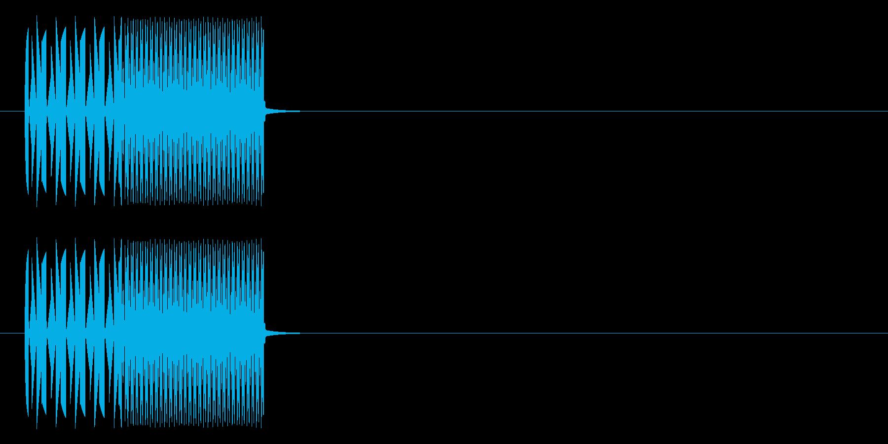 ビピの再生済みの波形