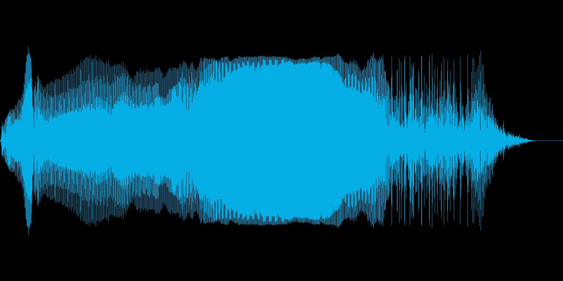 おおー!の再生済みの波形
