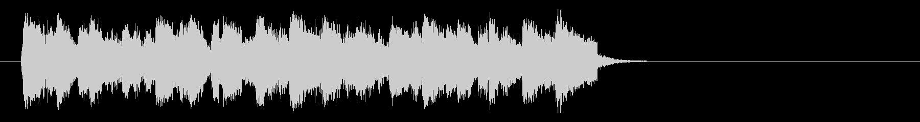 懐しいビッグバンドジャズ(イントロ)の未再生の波形
