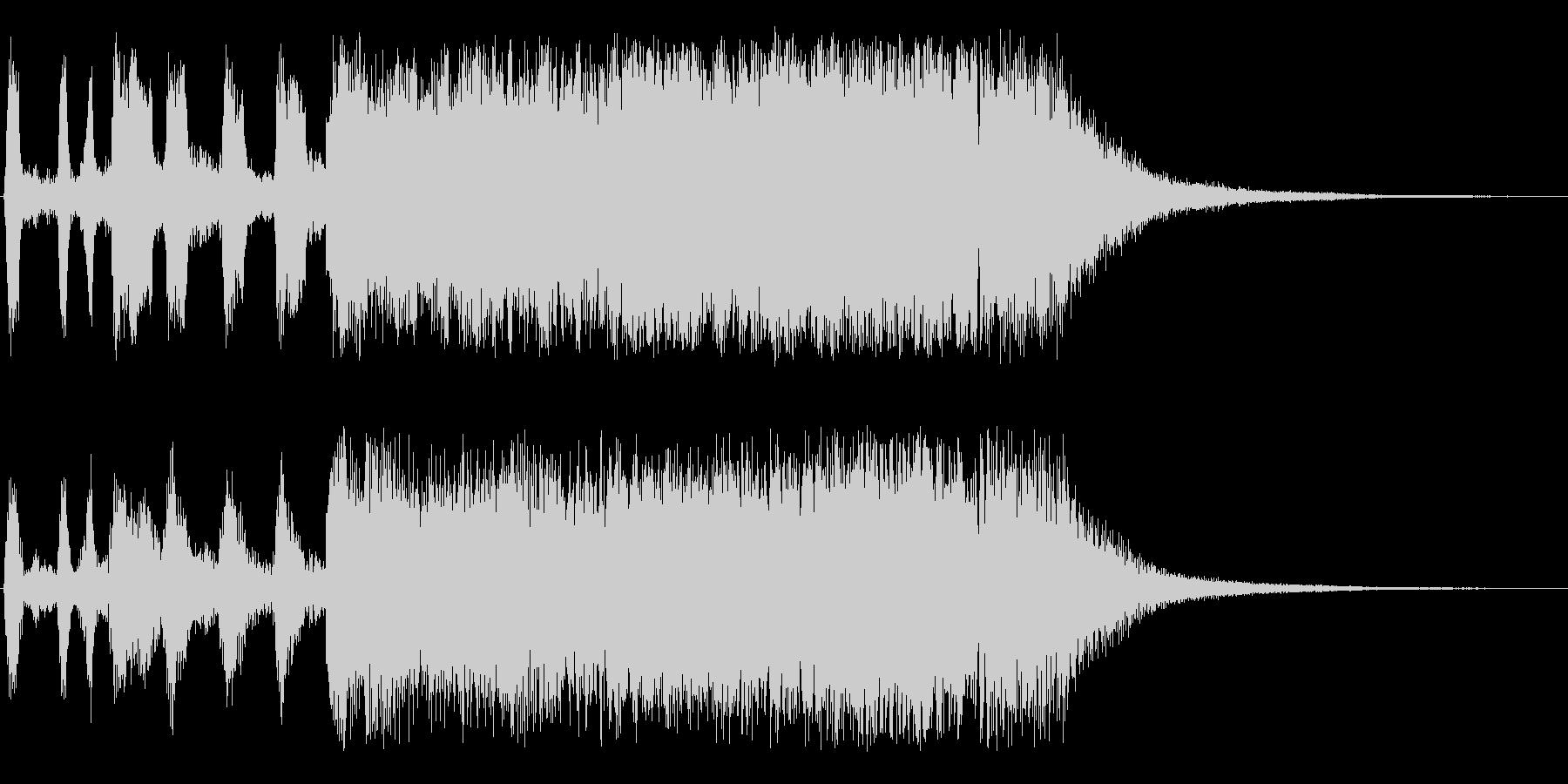 ブラスのファンファーレの未再生の波形