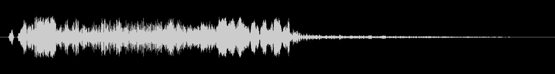 【鷹】とてもリアルな鷹、たかの鳴き声4!の未再生の波形