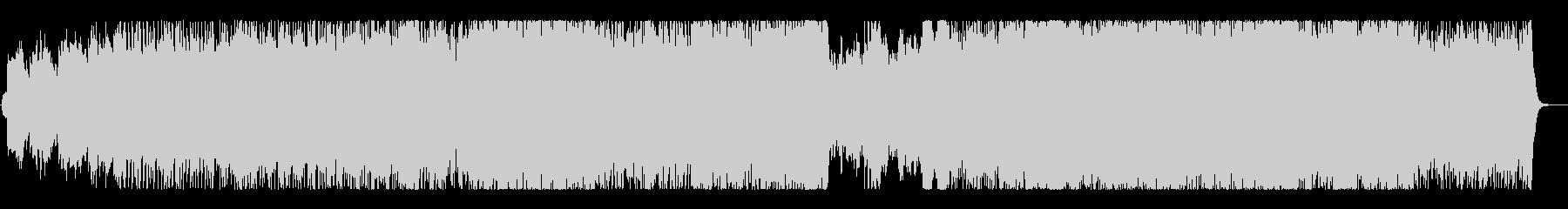 ケルトオーケストラの未再生の波形