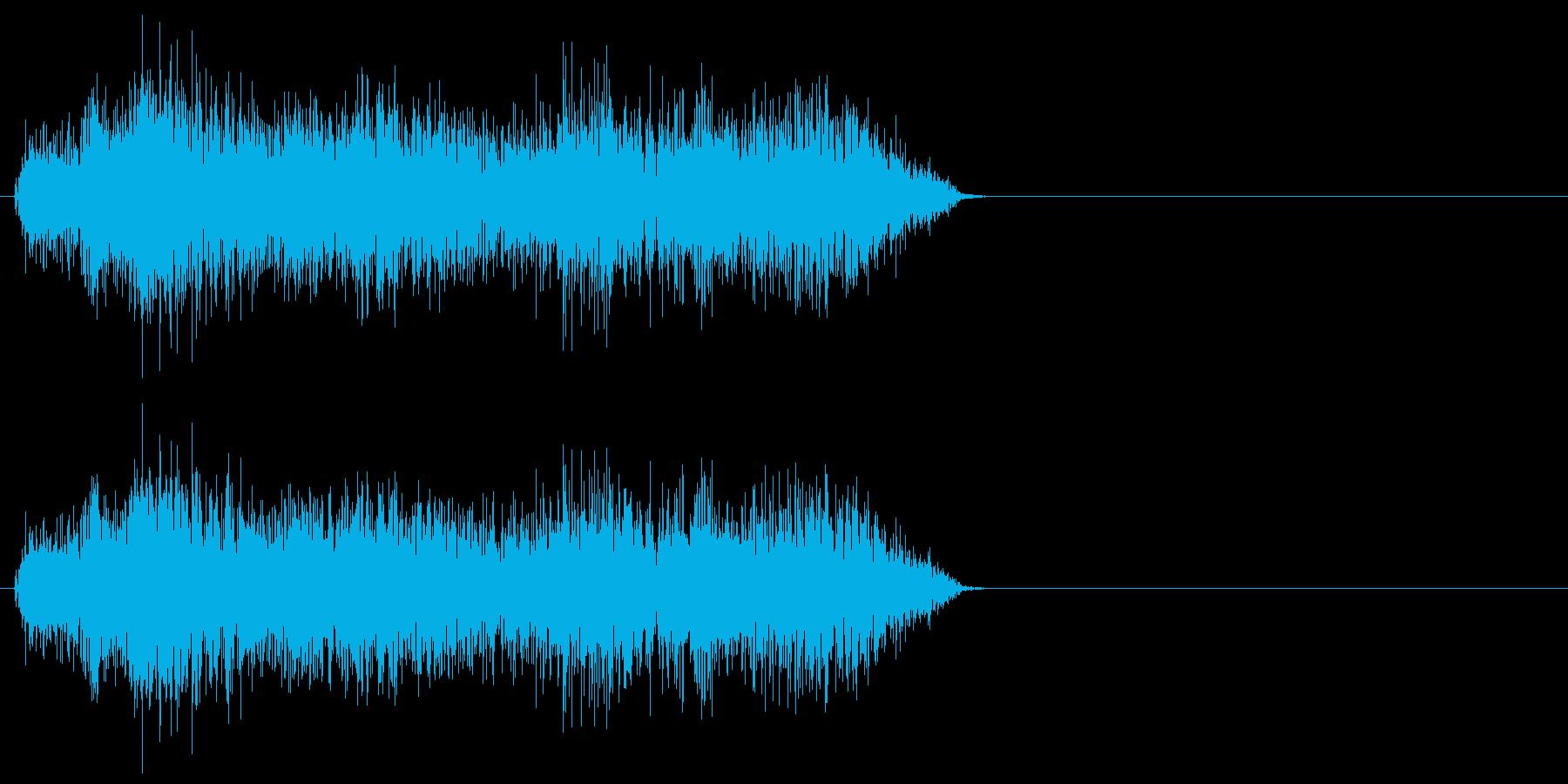 がおーの再生済みの波形