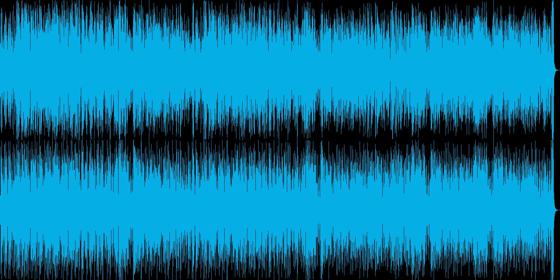明るく活動的なイージーリスニングの再生済みの波形