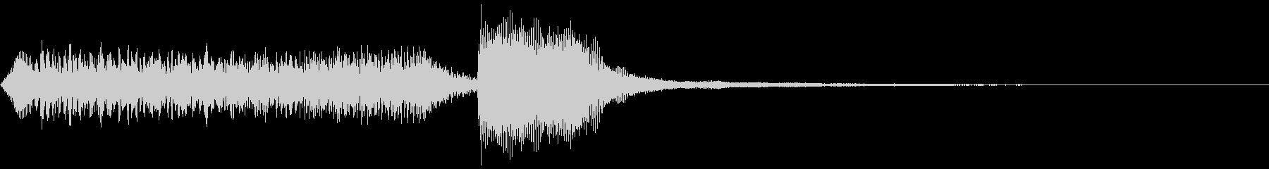 起承転結感ある効果音の未再生の波形